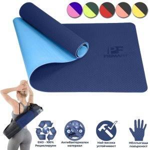 Постелка за йога и фитнес упражнения син здрава, качествена, 2 слоя и не се къса и екологична