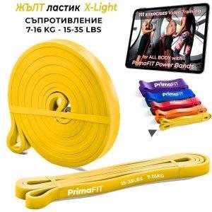 Фитнес ластик за тренировка с голямо съпротивление PrimaFIT видео с 111 упражнения за тренировка вкъщи жълт лек