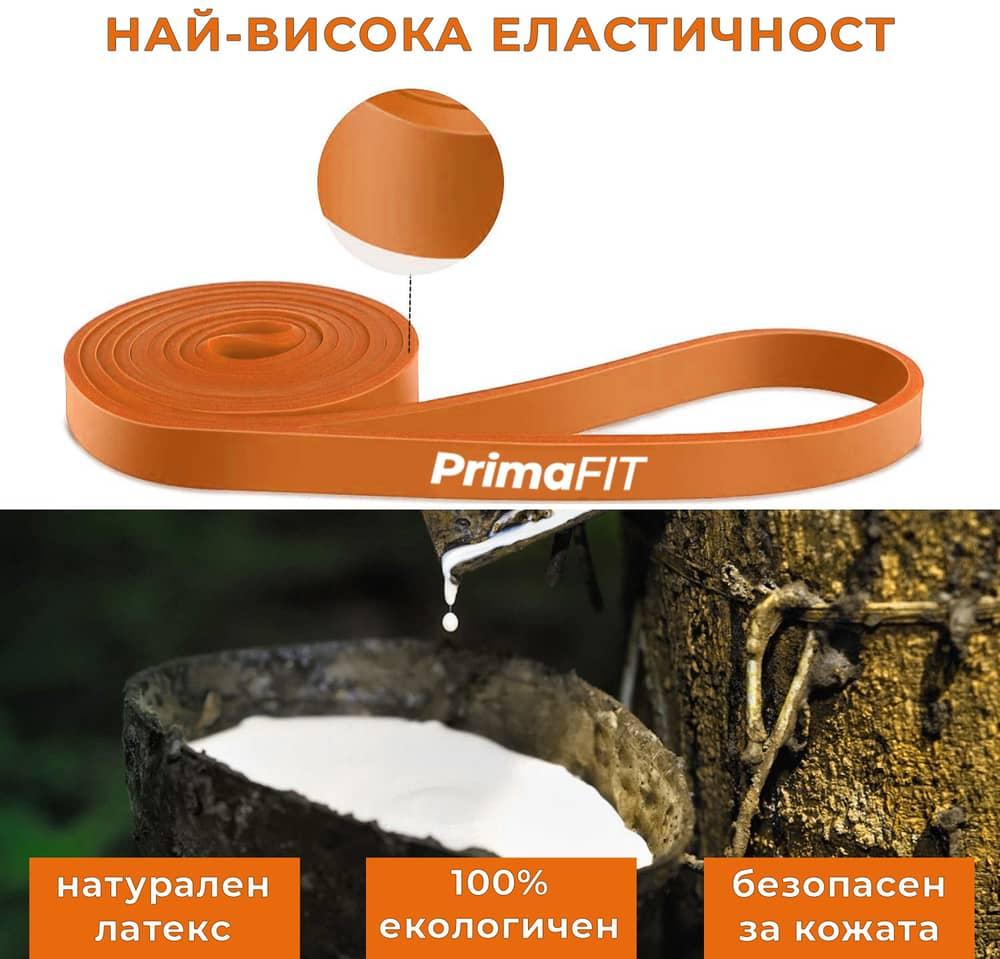 Ластици за фитнес PrimaFIT екологични фитнес ластици