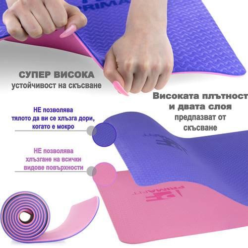 Постелки за йога от ТПЕ - еластични, здрави, не плъзгаща се повърхност