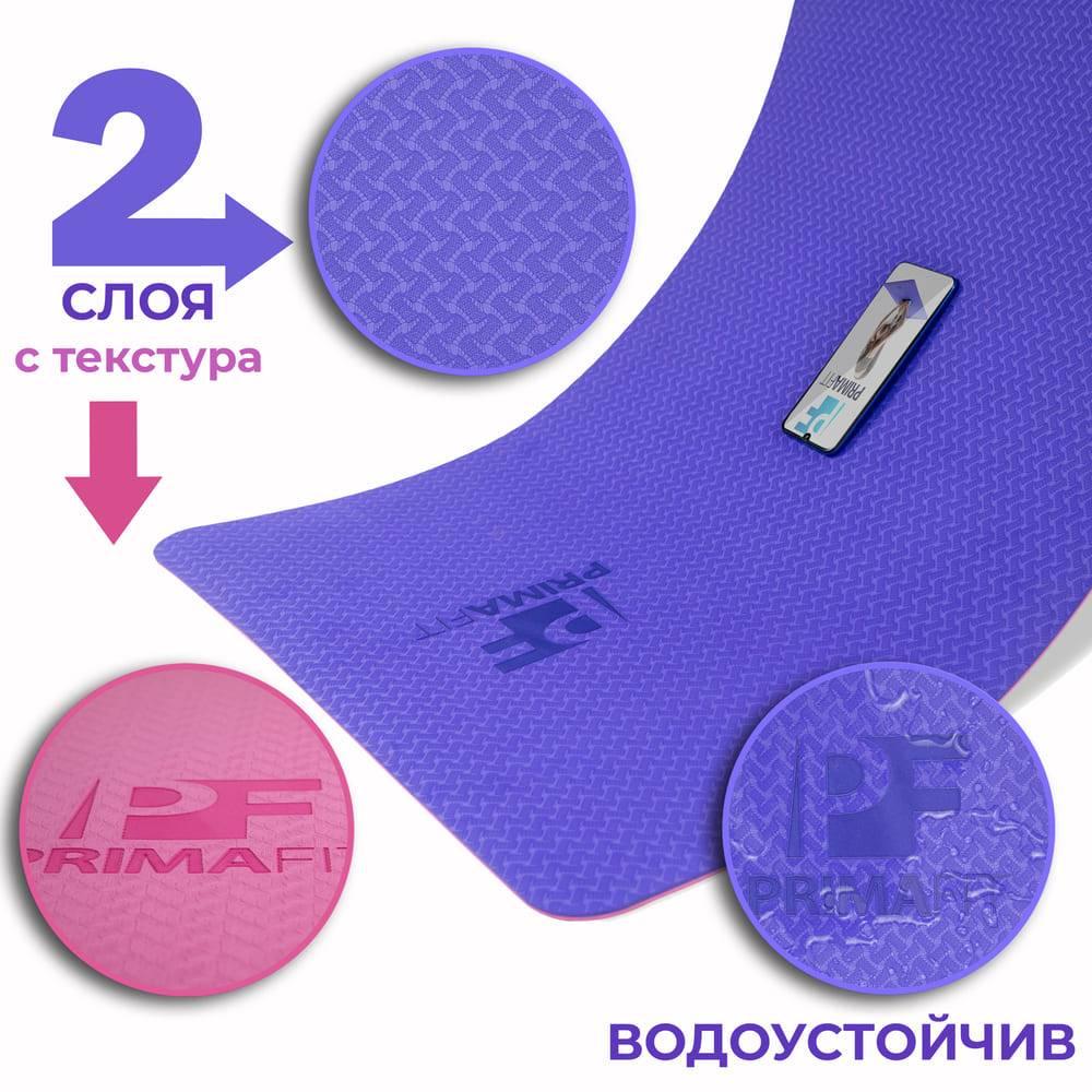 Постелки за йога от ТПЕ - качествени постелки за йога, които не се хлъзгат